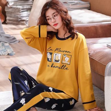 库依娜内衣韩版可外穿女士棉长袖秋冬季睡衣舒适套装家居服MSFF2017