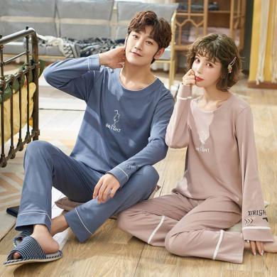 庫依娜內衣春季新款情侶睡衣男女士長袖棉質情侶韓版可愛卡通套裝家居服B3995