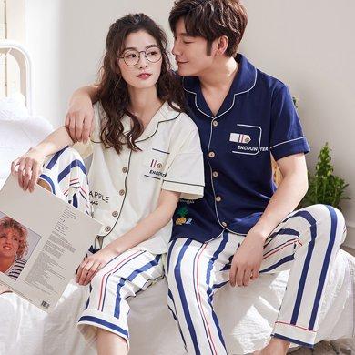 尼特名   夏季純棉開衫翻領可外穿情侶家居服套裝J9088