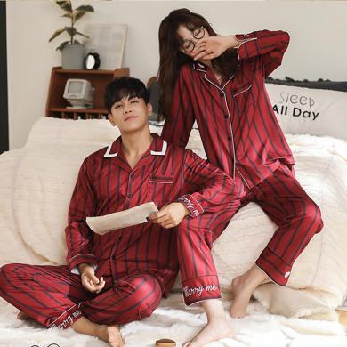 黛夢思情侶睡衣春秋款純棉長袖開衫套裝秋季新婚紅色條紋青年男女家居服9504947