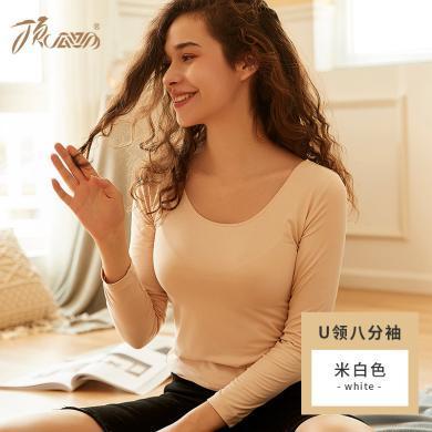頂瓜瓜保暖內衣上裝女秋冬季圓領打底衫基礎純色修身多色上衣單件