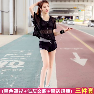 DAIYI運動運動套裝 女款【三件套】跑步運動透氣外套文胸褲子三合一