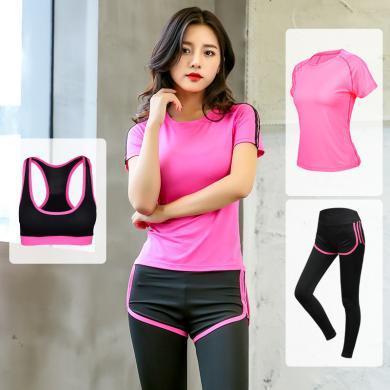 DAIYI戴奕 【三件套】女式专业健身房修身短袖速干运动套装
