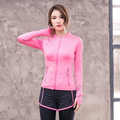 新款戶外運動瑜伽服女拉鏈外套上衣健身服瑜珈服