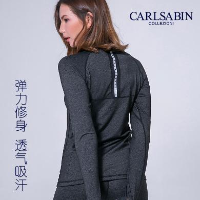 卡斯賓2019春夏新款健身房速干衣跑步運動女網紅健身瑜伽服