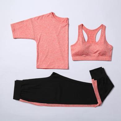 女式新款瑜伽服速干衣長袖健身服三件套 休閑運動瑜伽服