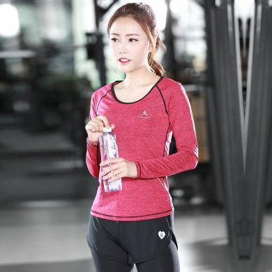 派衣阁 秋冬季女士健身长袖速干t恤瑜伽服户外运动上衣