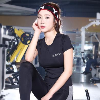 派衣阁 运动T恤健身女士瑜伽服修身短袖跑步服速干健身上衣