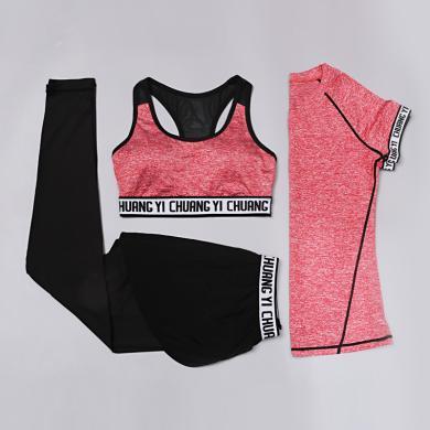 韩版新款春夏季瑜伽服运动健身套装户外瑜伽三件套速干长裤女