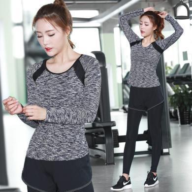 韓版新款健身瑜伽服運動休閑套裝女戶外假兩件長褲長袖兩件套
