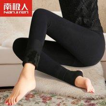 【加絨連體褲】南極人一體襪女士秋冬加厚加絨性感顯瘦九分打底褲NYZ1101