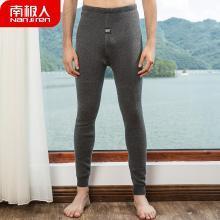 【男士保暖褲】南極人男士保暖褲單件冬季羊毛雙層護膝加絨加厚保暖內衣絨褲991