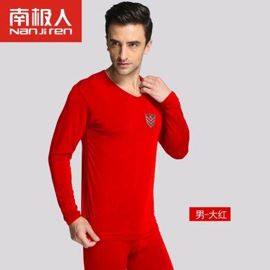 【保暖衣套裝】南極人加厚莫代爾保暖套裝 男女V領保暖內衣秋衣秋褲WJH013