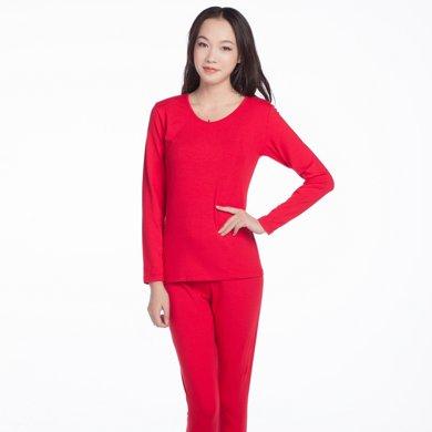 浪莎內衣男士遠紅外保暖舒適木代爾純色套裝內衣秋衣薄款打底衫B92002