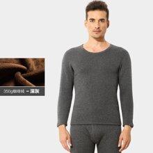 俞兆林秋冬新款男士咖啡绒保暖内衣套装加绒加厚纯色棉质套装 YH034