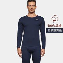 俞兆林秋冬新款男士舒膚基礎內衣胸標款 純色圓領打底棉毛套裝 YZL710034