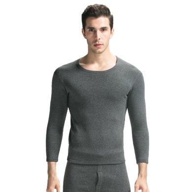 俞兆林极地暖绒保暖内衣 加厚加绒女男士套装 保暖内衣 YH019