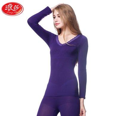 【保暖套裝】浪莎保暖內衣女士薄款套裝打底衫修身緊身基礎美體內衣秋衣秋褲女MK5012-88