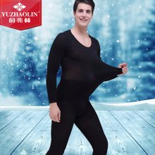 俞兆林秋冬男士37度恒温贴身蝉羽塑身美体保暖内衣套装 隐形发热  YZL710031