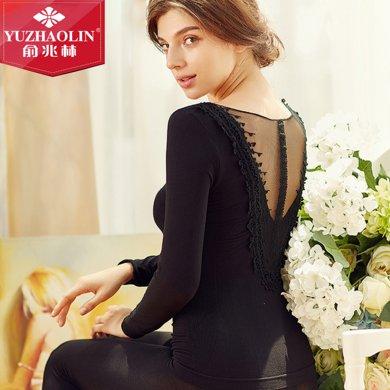 俞兆林秋冬新款保暖美體內衣 后背V領鏤空蕾絲性感內衣  YZL710022