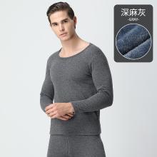 俞兆林 秋冬新款中空熱力保暖內衣 加厚加絨男女士套裝 YZL118066-1810