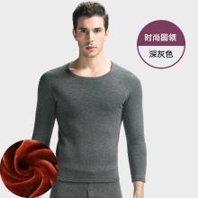 俞兆林秋冬新款男士女士咖啡絨保暖內衣套裝 情侶加絨加厚純色款 YH034-yzl-1810
