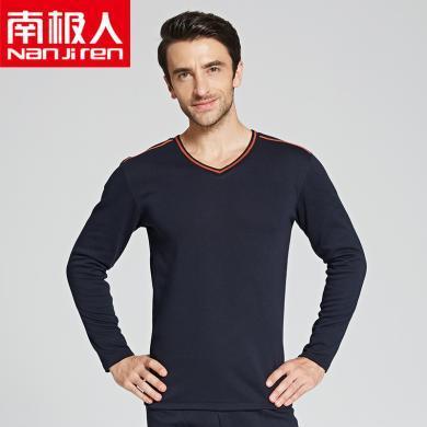【情侶保暖衣套裝】南極人WJH柔軟絨V領雙層加厚加絨保暖內衣套裝N085D10311