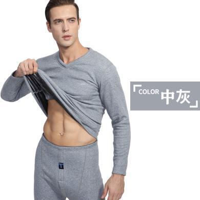 【保暖衣套裝】南極人保暖內衣男時尚加絨加厚男士修身打底保暖套裝加肥加大碼男N087D10111
