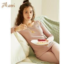 頂瓜瓜保暖內衣女秋冬薄款棉質套裝 蕾絲花邊大圓領低領打底衫女