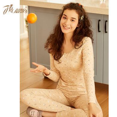 頂瓜瓜保暖內衣女棉質彈性修身基礎打底衫印花大圓領秋衣秋褲套裝