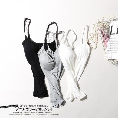 修允菲春夏新款莫代爾可調節吊帶長款背心女士內襯純色帶胸墊無痕裹胸RSCN-21816