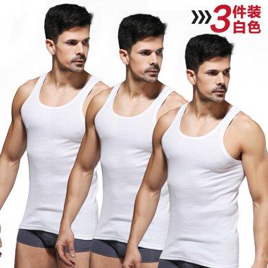 【三條裝】俞兆林男士背心純色棉質修身彈力運動背心打底背心春夏季3件裝背心 YZL710032-3