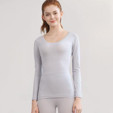 俞兆林秋冬新款保暖內衣女薄款性感美體塑身毛衫打底修身套裝 720091-8703-1810