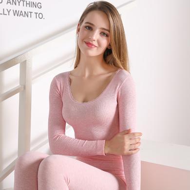 俞兆林秋冬新款女士薄款美體內衣套裝 蕾絲保暖內衣 YZL720050-8701-1810