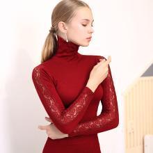 俞兆林秋冬新款高領蕾絲美體內衣 單件薄款性感蕾絲中袖上衣  YZL720048-6707-1810