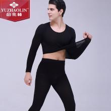 俞兆林男士37度薄款塑身美体保暖内衣套装   YZL710031/8006-1810