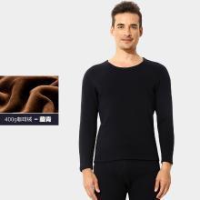 俞兆林秋冬新款男士咖啡绒保暖内衣套装 加绒加厚保暖套装 YZL118197-1810