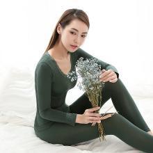 俞兆林 新款 女士俞兆林圓領纖體塑身無縫美體內衣秋衣褲 YZL720152-1810