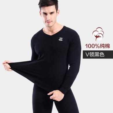 俞兆林秋冬新款男士V領棉毛套裝 男士棉質棉毛衫 YZL710036-1810