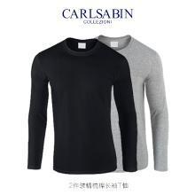 卡斯宾20192件装基础款长袖T恤精梳棉黑色灰色长袖T恤