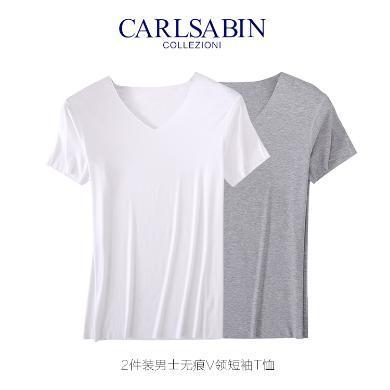 卡斯賓2019春夏2件裝男士無痕短袖T恤短袖男V領無痕潮流修身打底衫夏季薄款