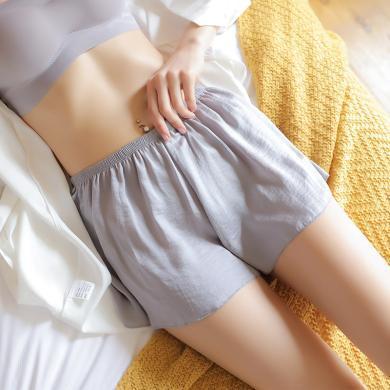 夏季 女士安全裤天丝皱防走光女薄款宽松小睡裤打底裤女 KYNB362
