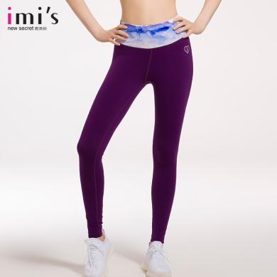 IMIS爱美丽运动 运动气象学弹力面料修身舒适紧身运动长裤