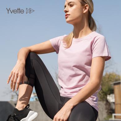 YVETTE薏凡特 時尚健身衣女速干透氣上衣訓練修身瑜伽運動短袖T恤