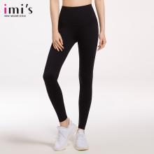 IMIS爱美丽运动 柔软弹力大双面穿伸拉特紧身运动裤