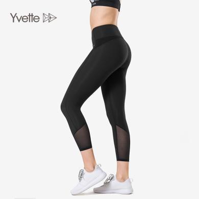 YVETTE薏凡特健身褲女網紗拼接提臀顯瘦彈力緊身瑜伽褲速干七分褲