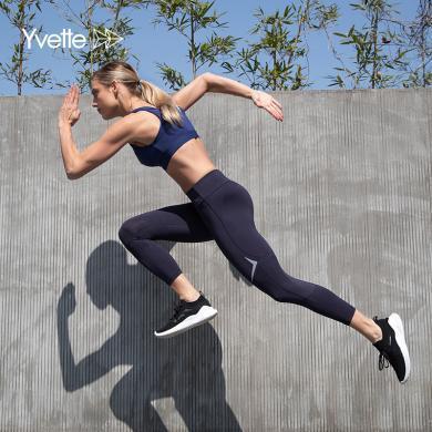 YVETTE薏凡特跑步健身褲彈力腰圍提臀收腰褲速干運動長褲九分褲薄