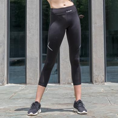 Yvette薏凡特薄荷褲跑步健身褲女彈力提臀收腰速干運動緊身九分褲