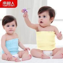 【寶寶肚兜新生兒彈力護臍帶】南極人嬰幼兒肚圍精梳棉寶寶肚兜新生兒彈力護臍帶兒童護肚夏季NJRWGYP0392