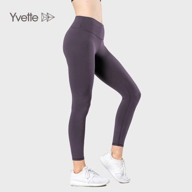 YVETTE薏凡特運動緊身褲吸濕排汗輕薄透氣高彈力健身訓練瑜伽褲女